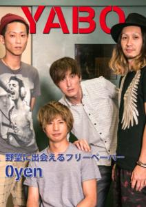 YABO Vol.2
