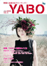 YABO Vol.6