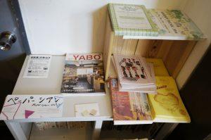 YABO札幌 2