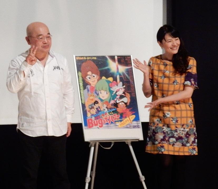 Bugってハニー30周年スペシャル