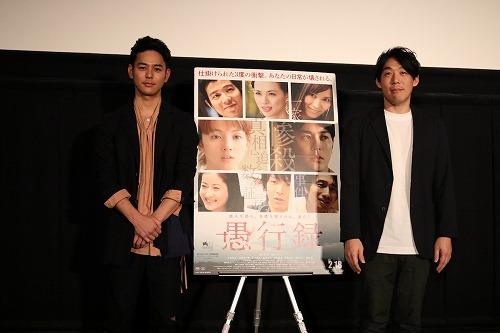 『愚行録』石川慶監督と主演の妻夫木聡