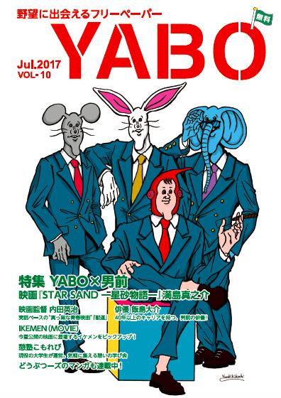 YABO vol.10