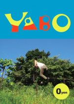 YABO Vol.1