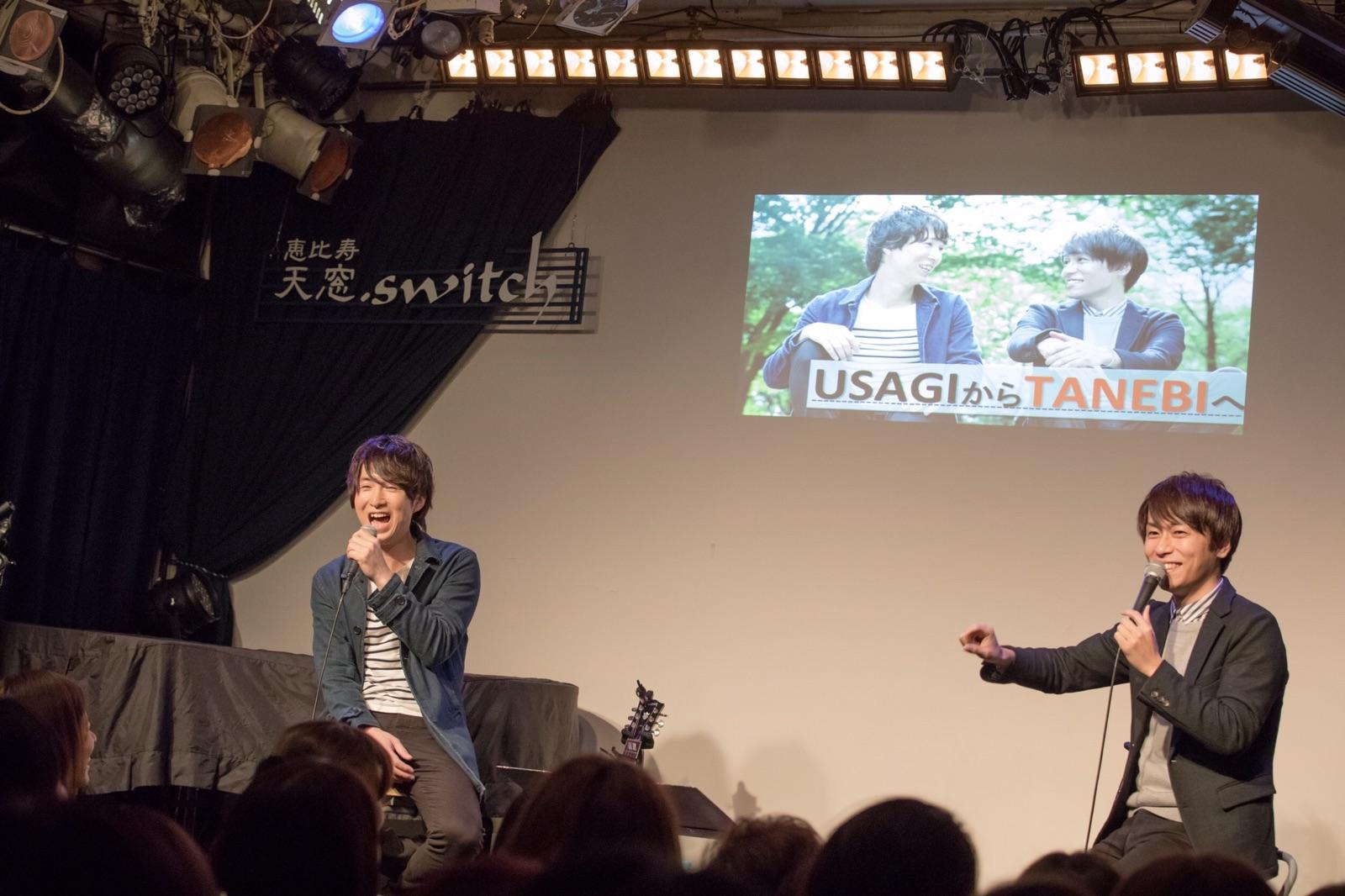 TANEBI トークライブ〜僕らの再勇記〜
