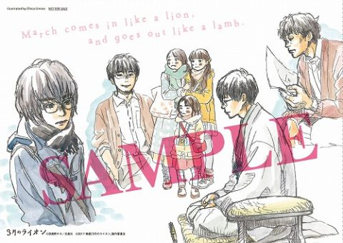 原作・羽海野チカが描いた映画の名シーン イラストポストカード