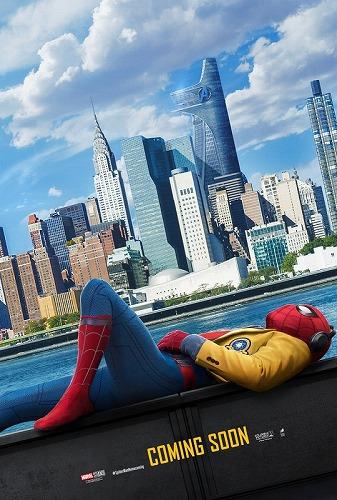 『スパイダーマン:ホームカミング』新ポスタービジュアル