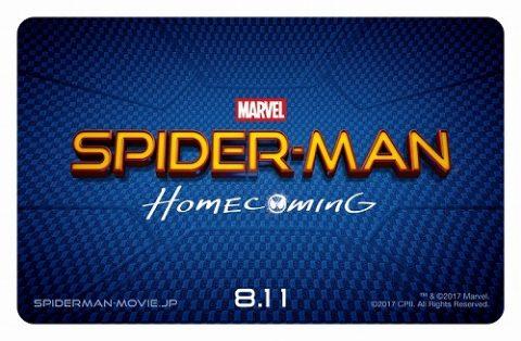 『スパイダーマン:ホームカミング』 全国共通前売鑑賞券(ムビチケカード)