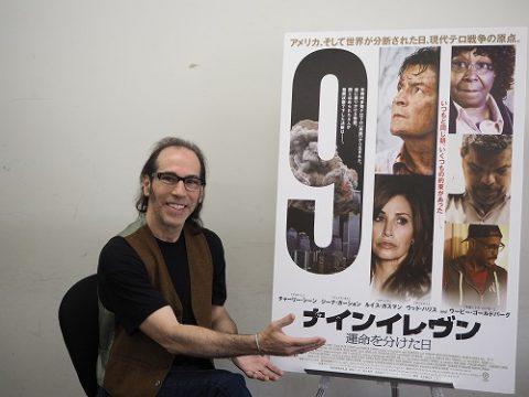 マルティン・ギギ 監督