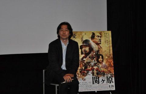 映画『関ヶ原』プロデューサー山本章(やまもとあきら)氏